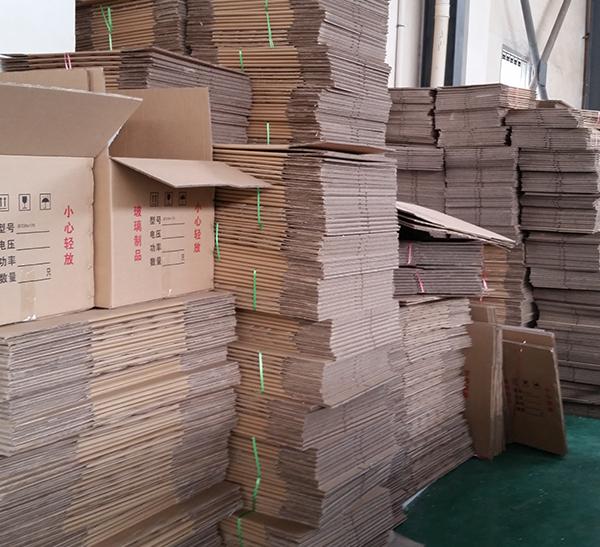 标准包装盒